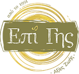 epigis-landscape-inovations-logo