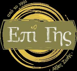 EpiGis-GR mail